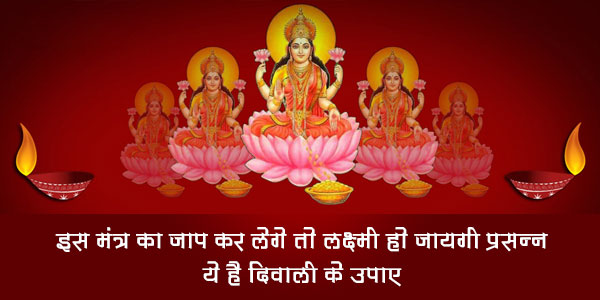 astrologically best delay marriage solution When snake planets, rahu and ketu surround all the other planets in your birth chart, the situation is astrologically called, 'kala sarpa yoga' you will experience 'snake affliction' or misery when you are suffering from kala sarpa yoga.